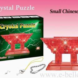 3d-crystal-puzzle-eb003925