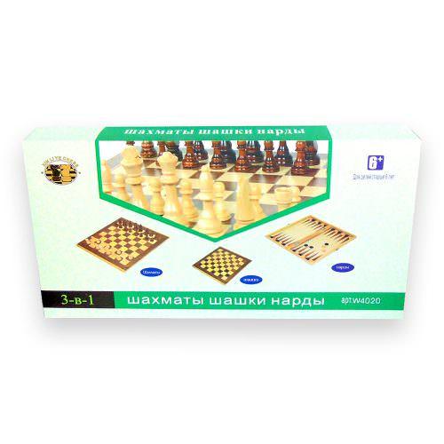 Шахматы-шашки-нарды (B15593)