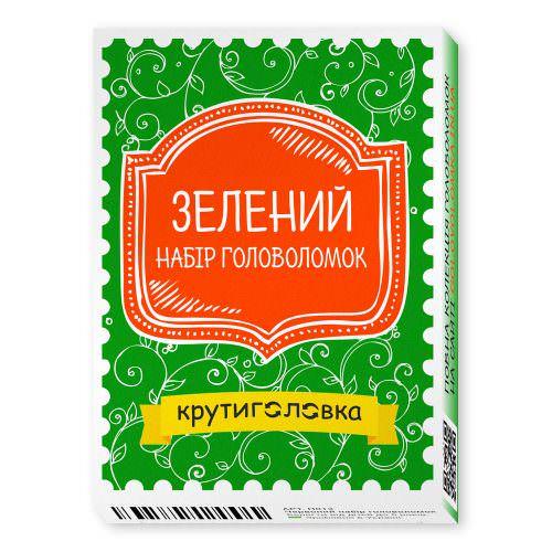 Зелёный набор головоломок