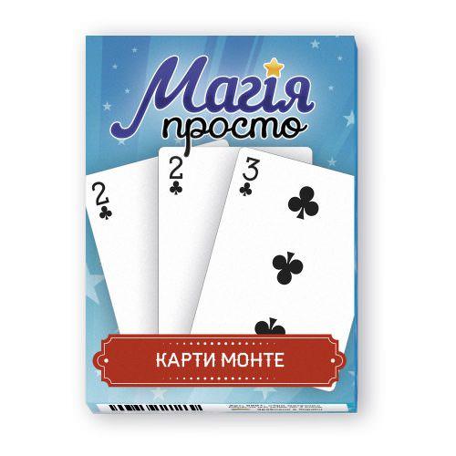 Фокус Три карты Монте