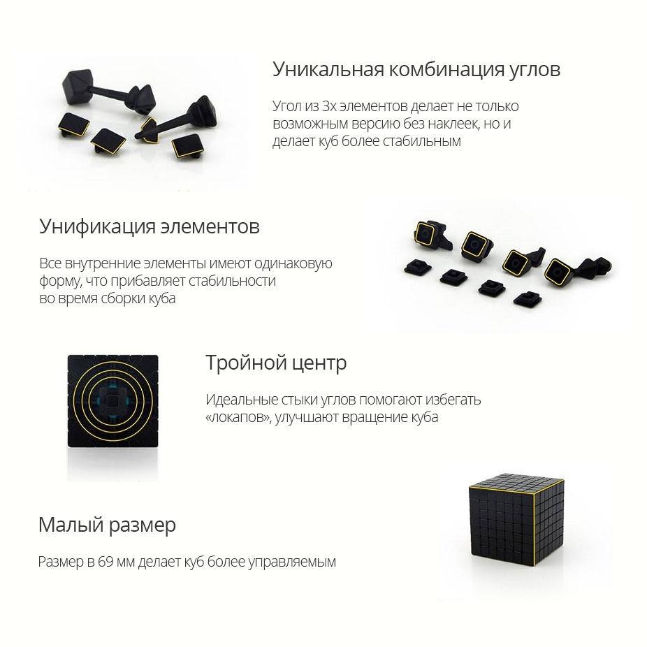 Кубик Рубика 7x7 MoFang JiaoShi MF7S
