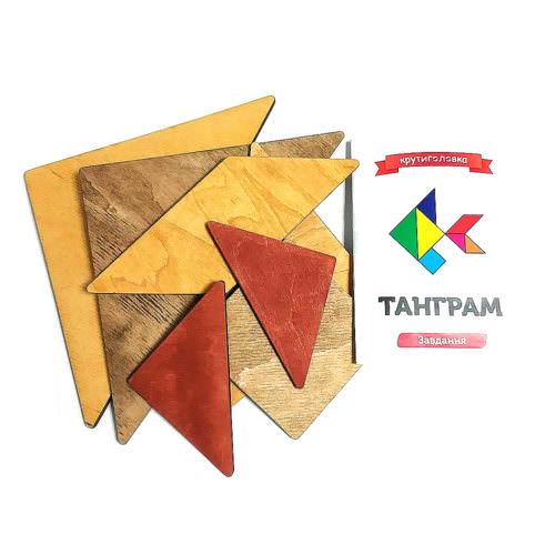 Настольная игра Танграм